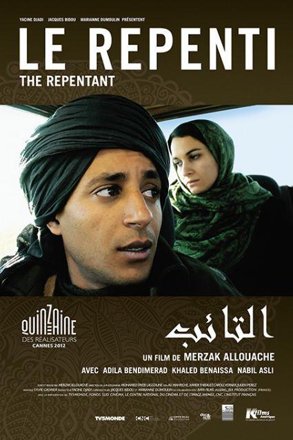 Le Repenti التائب