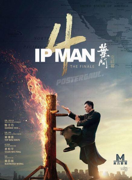 Ip Man 1,2,3,4