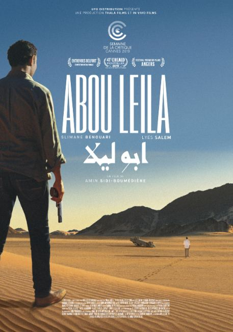 Abou Leila أبو ليلى