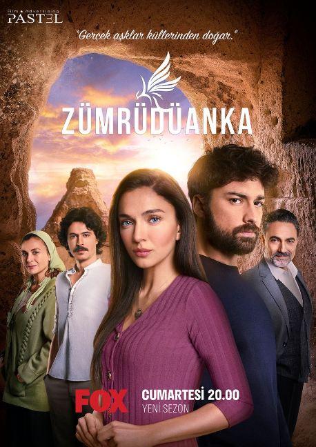 Zumruduanka العنقاء