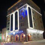 Hotel Vescera Sud Biskra