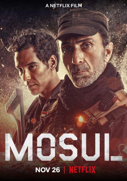 Mosul الموصل