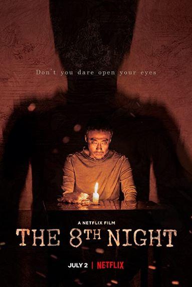 The 8 th Night