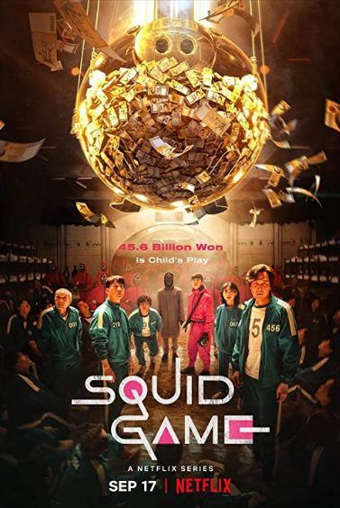 Squid Game لعبة الحبار